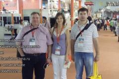 Выставка-в-Гуанчжоу-и-я-переводчик