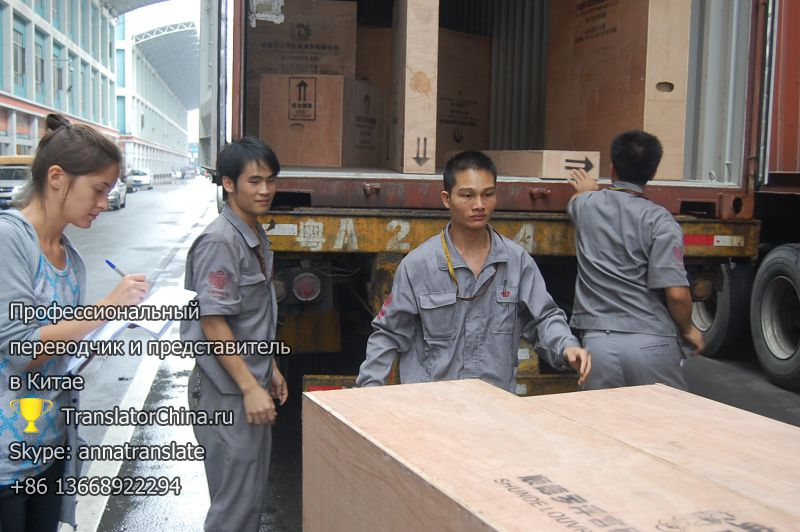 переводчик в Китае покупке мебели