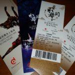 Макао развлечения, переводчик в Китае